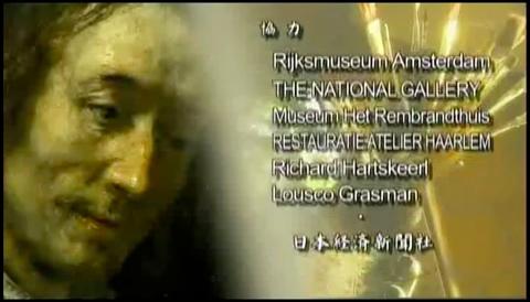Actueel - Aftiteling Rembrandt docu